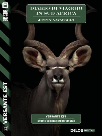 Diario di viaggio in Sud Africa (copertina)