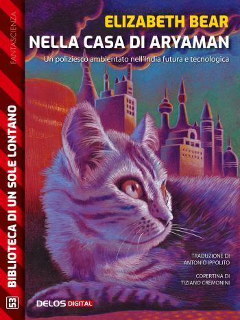 Nella casa di Aryaman (copertina)