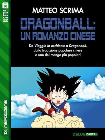 Dragonball: un romanzo cinese (copertina)