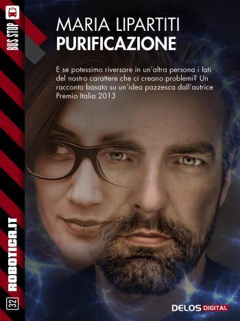 Purificazione (copertina)