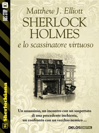 Sherlock Holmes e lo scassinatore virtuoso (copertina)