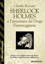 Sherlock Holmes e l'avventura del Drago Fiammeggiante